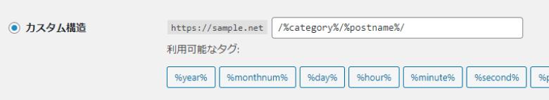日本語URLは使用しない
