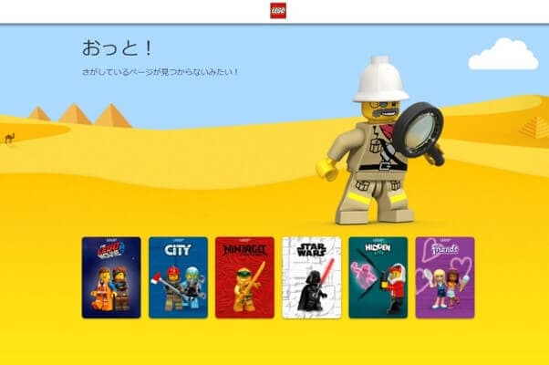 LEGOのエラーページ